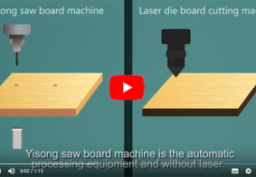 How it works & the comparison with laser cutting